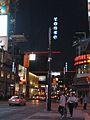 Yonge street 15 (8365258504).jpg