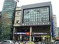 Yongjian Building 20130323.jpg