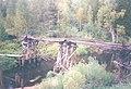 Yortym River, Old Bridge.jpg