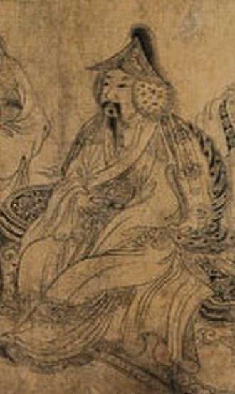 Toghon Temür - Portrait of Toghon Temür