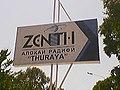 Zenith thuraya.jpg