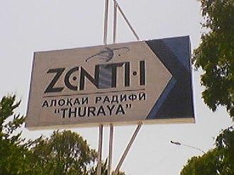 "Tajik alphabet - A biscriptal sign incorporating an English word, ""Zenith"", written in the Latin script, and Tajik written in Cyrillic."