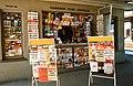 Zentralbibliothek Solothurn Ernst Klöti 1030 Kiosk Luterbach-Attisholz.jpg