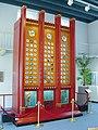 Zimmertoren, interior.jpg