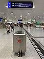 Zurich HB (Ank Kumar Infy ) 15.jpg