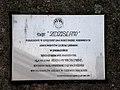 Zwierzyniec - dąb Zdzisław - pomnik przyrody (03) - DSC04138 v2.jpg
