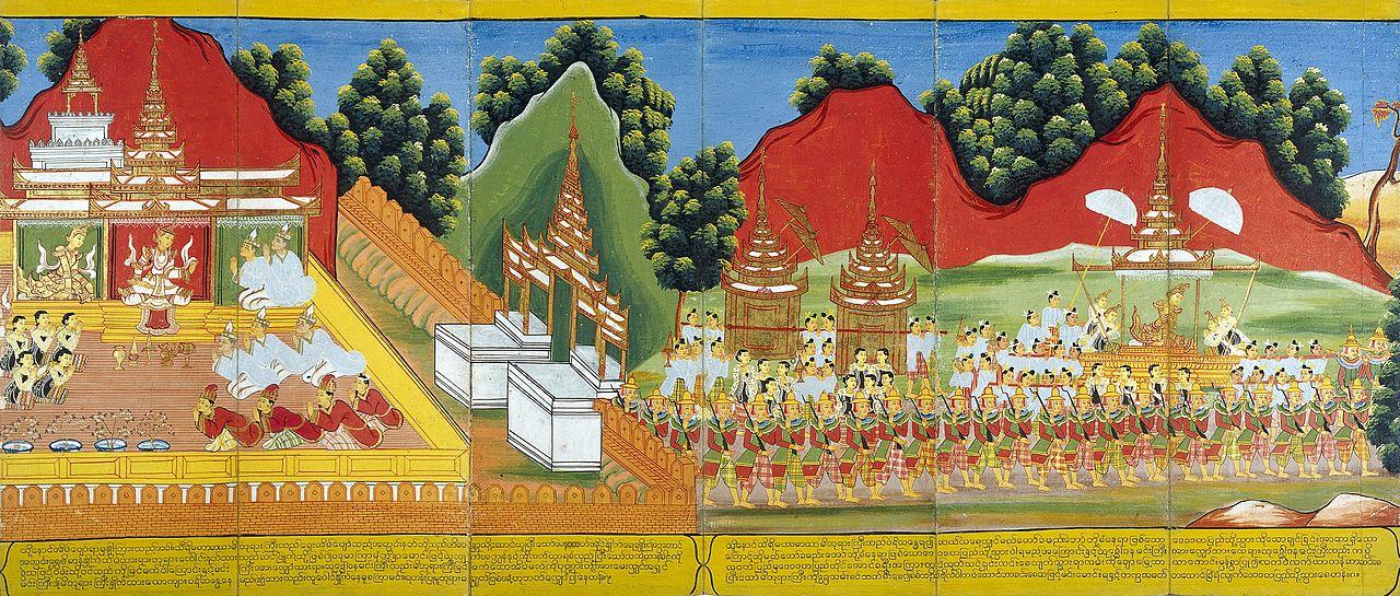 Image from Burmese Life of the Buddha