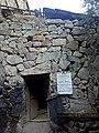 +Vardan Zoravar chapel 04.jpg