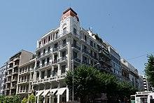 18dd5d9632c5 Thessaloniki - Wikipedia