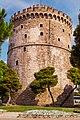 Ο λευκός πύργος της Θεσσαλονίκης 04.jpg