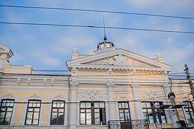Административно-производственное здание пряничной торговли (дом Баташова Н. М.) 1.jpg