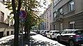 Академска улица, Земун 01.jpg