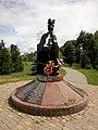 Борисполь памятник чернобыльцам.jpg