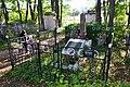 Братская могила советских воинов №2. Прутня, Торжокский район, Тверская область.jpg