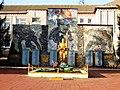 Братська могила радянських воїнів та пам'ятник воїнам - односельцям, с. Вершина, Більмацький район, Запорізька обл.jpg