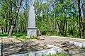 Братська могила 1500 цивільних жителів, розстріляних нацистами. Чернігів.jpg