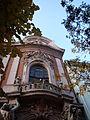Будинок вчених у Львові 2.jpg