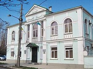 Mejlis of the Crimean Tatar People - Image: Бывший особняк