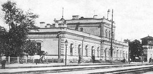 Sloviansk - Train station, 1917 postcard.
