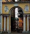 Ворота ул.пушкина.jpg