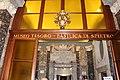 Вход в музей сокровищ Собора Святого Петра - panoramio.jpg