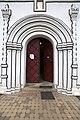 Вход в церковь с набережной.jpg