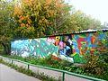Графити на гаражах - panoramio.jpg