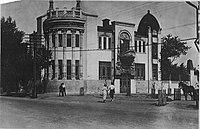 Дом Стерлядкина (ул. Советская,66 , ныне ЗАГС) фото 1937года.jpg
