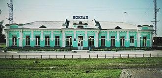 Leninsk-Kuznetsky (city) - Image: Железнодорожный вокзал станции Ленинск Кузнецкий