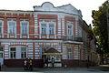 Женская гимназия, ул Ленина 236.jpg