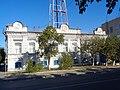 Здание городской управы солнце 21.09.jpg