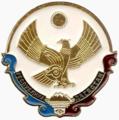 Знак к Почётной Грамоте Республики Дагестан.png