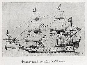 Image result for французы всегда строили более быстрые суда, чем британцы