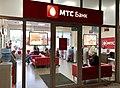 МТС Банк ДО Технопарк.jpg