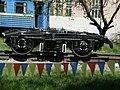 Малая Донецкая железная дорога имени В. В. Приклонского 35.JPG