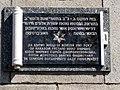 Меморіальна дошка 2010 рік.jpg