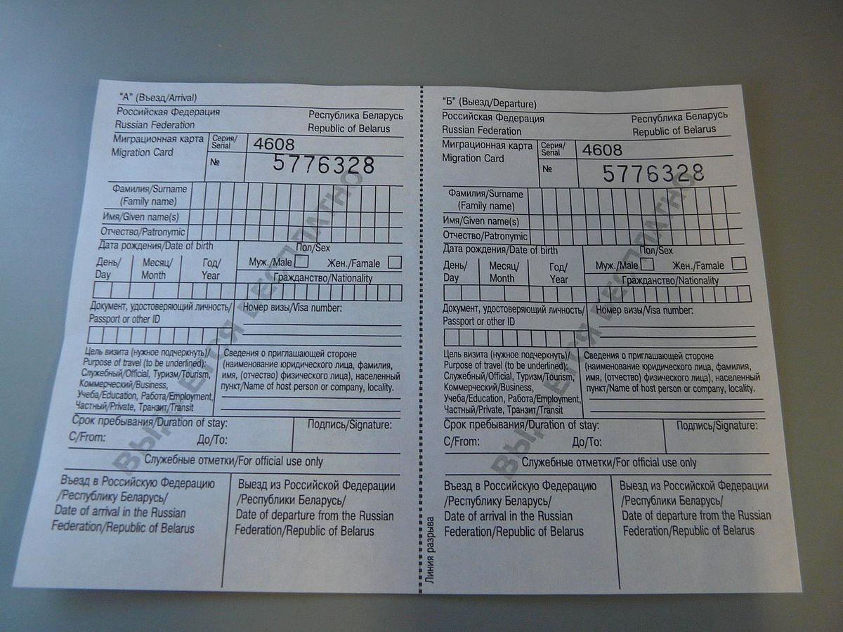 Мфц по адресу проспект вернадского д 91 к 3