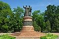Монумент на відзначення возз'єднання України з Росією.jpg