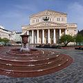 Москва. Большой театр. 3.jpg