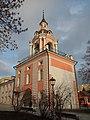 Москва - Знаменский монастырь, колокольня.jpg