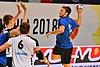 М20 EHF Championship SUI-ITA 26.07.2018-4337 (42940682984).jpg