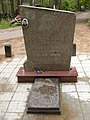Надгробный памятник Александру Фёдоровичу Наумову.JPG