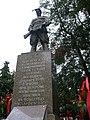 Основание памятника и памятник у станции Крюково.jpg