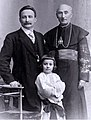 Отець Гузар разом з сином Левом і онуком Ярославом.jpg