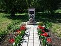 Пам'ятник землякам чорнобильцям.jpg