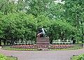 Памятник А. С. Пушкину в Лицейском саду.jpg