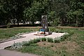 Памятник погибшим односельчанам 1932-33г.jpg