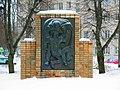 Памятник - panoramio - Aleksandrs Timofejev….jpg