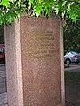 Пам'ятний знак на честь 200 річчя Кривого Рогу 06.JPG