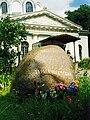 Первая могила Т.Шевченко.jpg